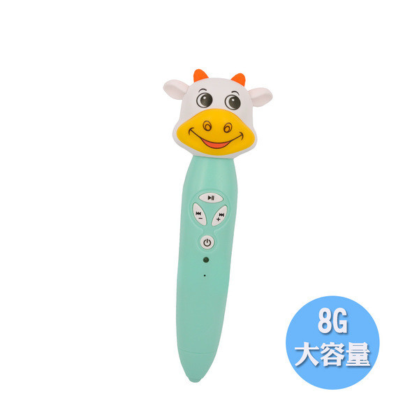 哞哞牛點讀筆 Moo-moo Cow Talking Pen ONLY