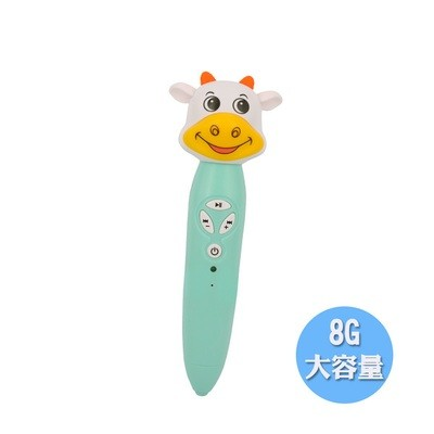 哞哞牛點讀筆 Moo-moo Cow Talking Pen ONLY