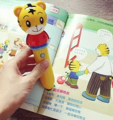 香港(廣東話版) 巧虎快樂點讀筆學習系列(只限美國訂閱免運費)