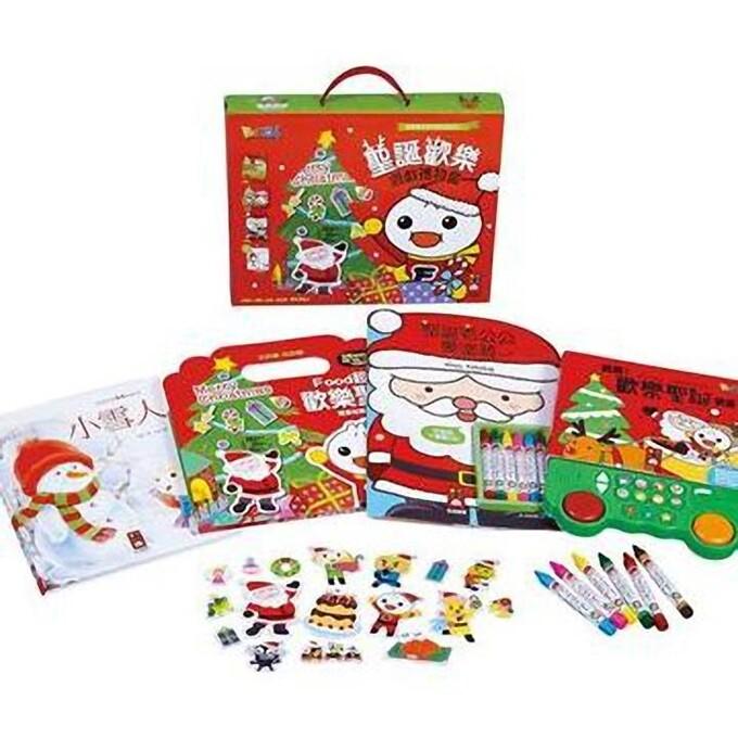 聖誕歡樂遊戲禮物盒(八月中到貨,現開放預訂)