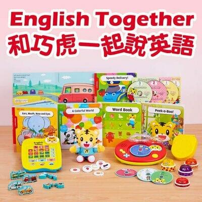 English Together和巧虎一起說英語
