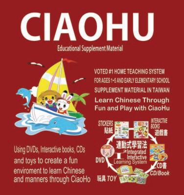 Ciaohu Subscription