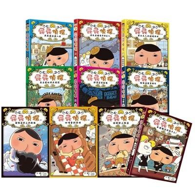 屁屁偵探【讀本】1-5册