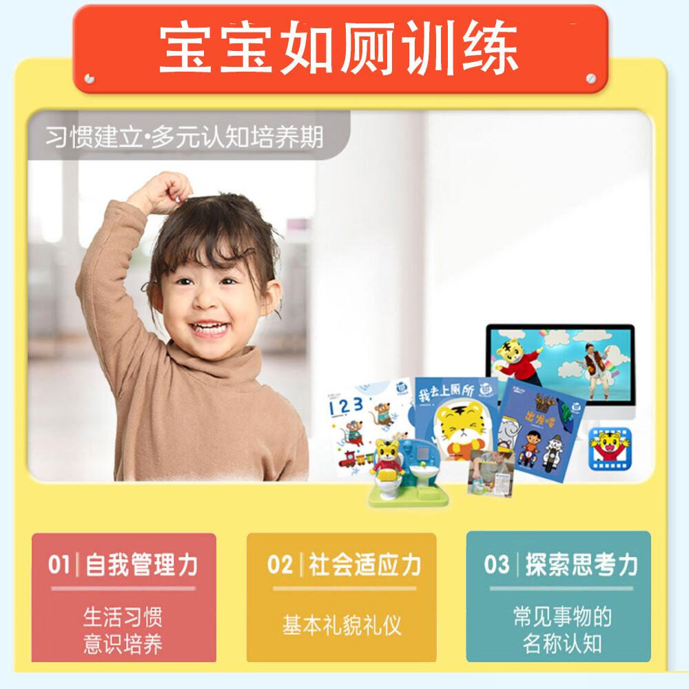 宝宝如厕训练-含电子小马桶(夏季特惠,全美包邮,9月中到货)