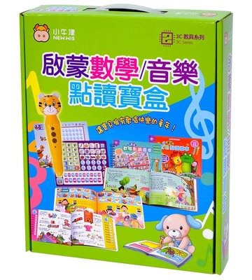 啟蒙數學/音樂點讀寶盒(含乖乖虎筆)BEGINNING MATH/MUSICAL TALKING PEN TREASURE CHEST (GUAI TIGER TALKING PEN INCLUDED)