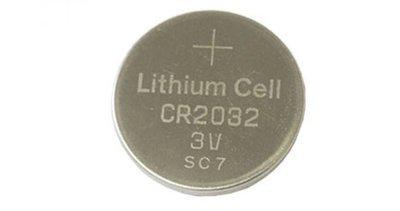 CMOS Battery  #2032