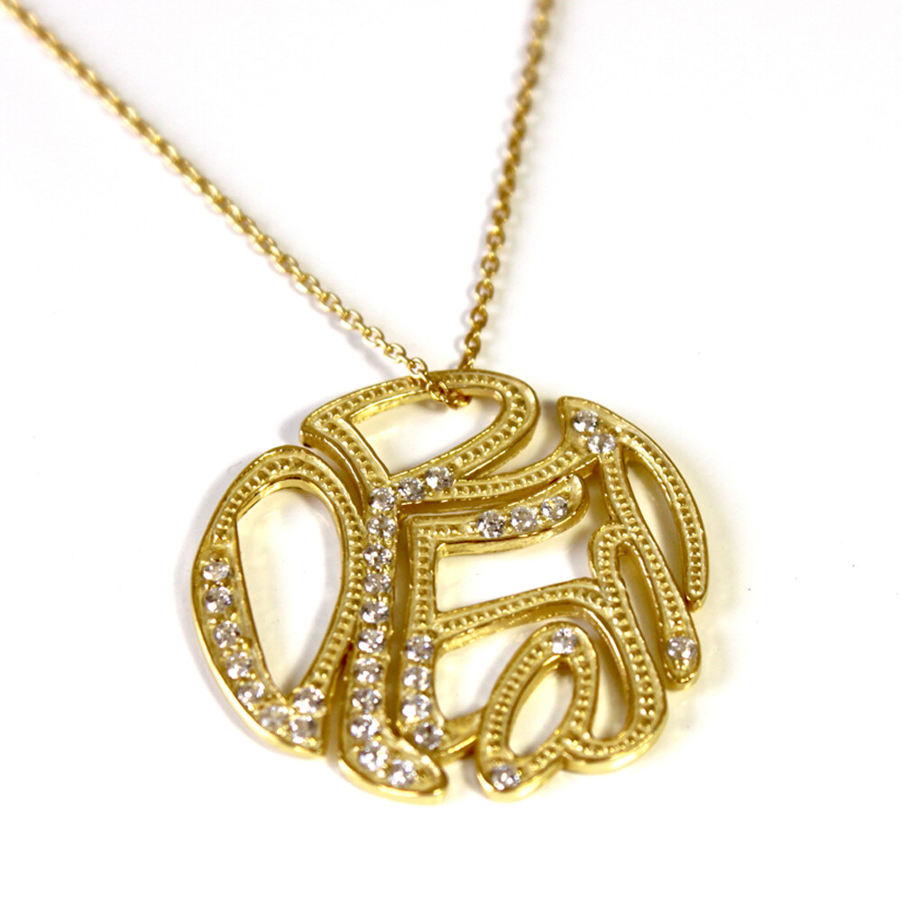Vermeil Dream Typography Necklace
