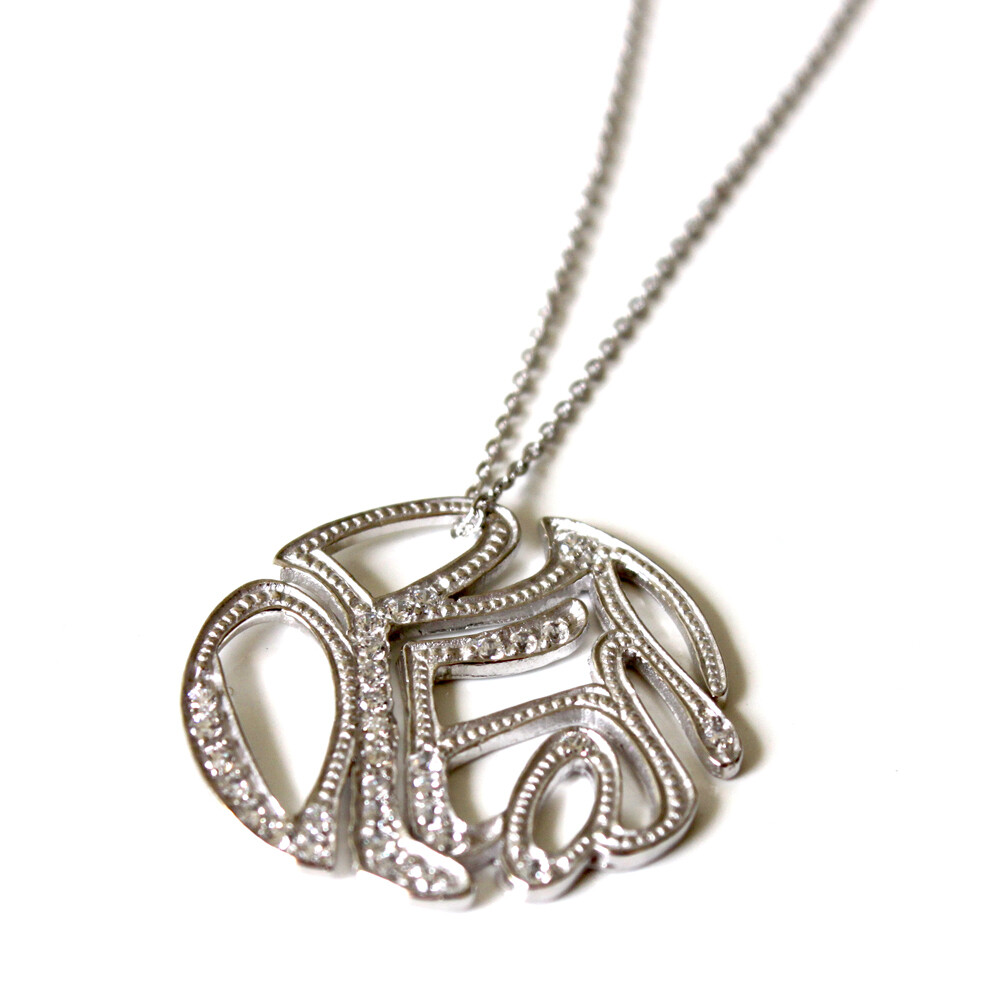 Sterling Silver Dream Typography Necklace