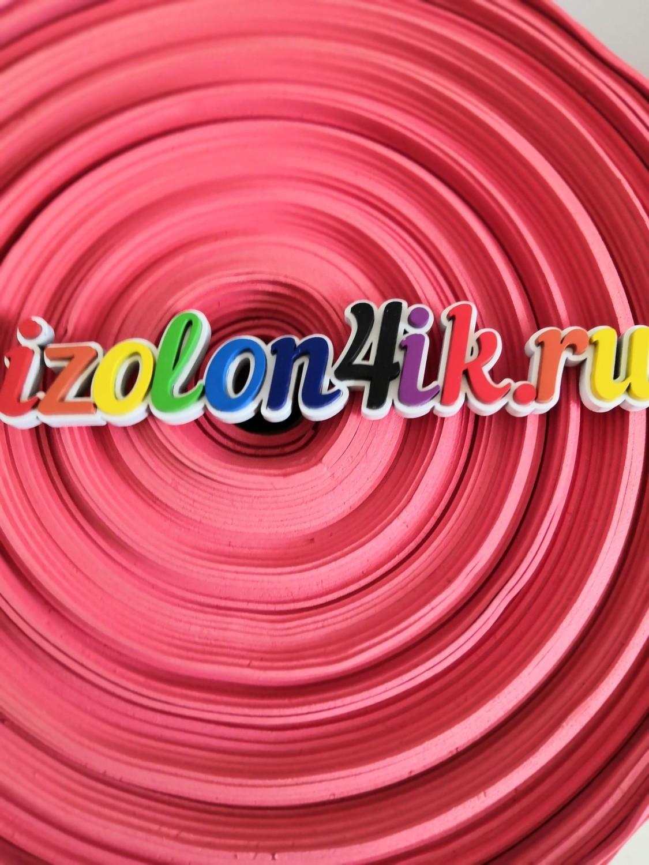 EVA ЛЮКС 2 мм в рулоне (Карминно-розовый)