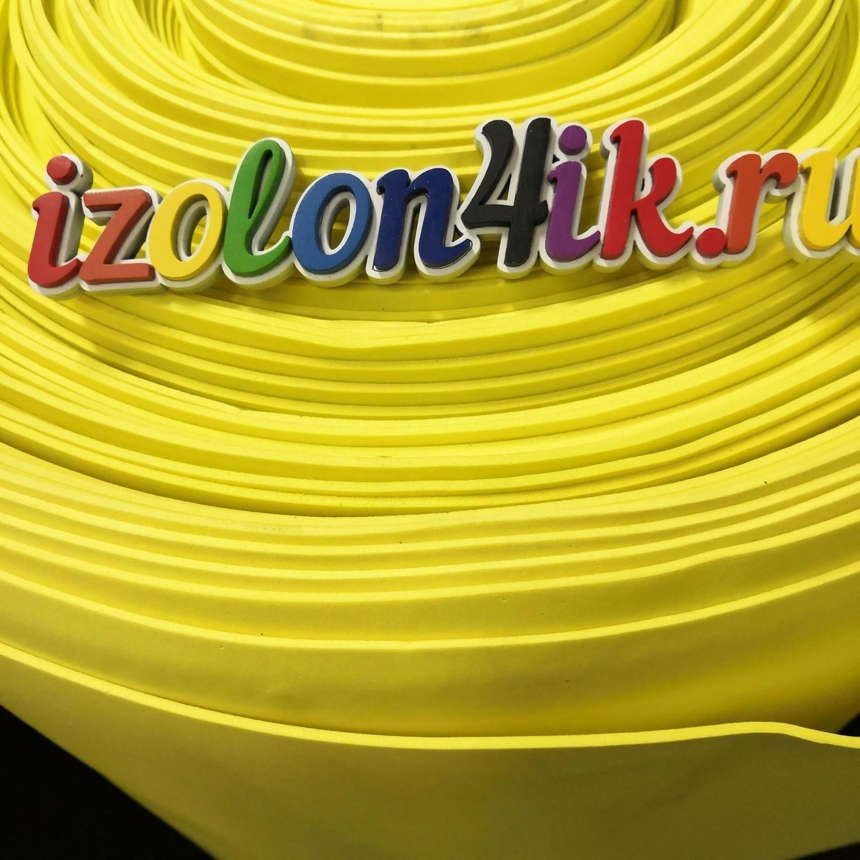 EVA  2 мм в рулоне ширина 125 см (Желтый)
