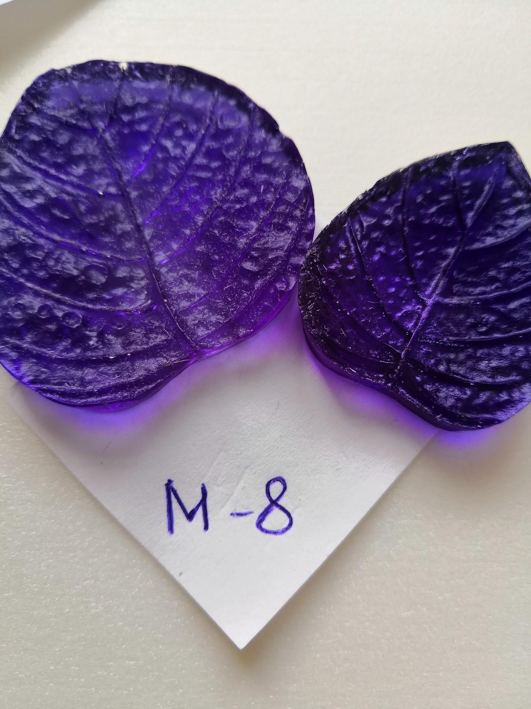 Молд М-8