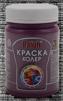 """Краска-колер акриловая """"Palizh"""" 109 (Баклажан)"""