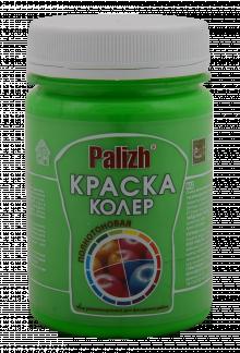 """Краска-колер акриловая """"Palizh"""" 162 (Зеленый флуоресцентный)"""