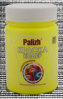 """Краска-колер акриловая """"Palizh"""" 163 (Лимон флуоресцентный)"""