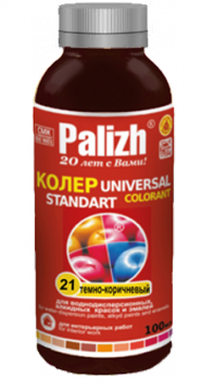 "Паста колер ""Palizh"" 21 (Темно-коричневый)"