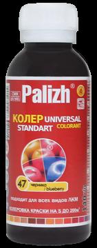 """Паста колер """"Palizh"""" 47(Черника)"""