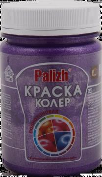 """Краска-колер акриловая """"Palizh"""" 174 (Лиловый металлик)"""