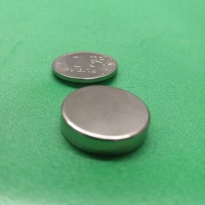 Неодимовый магнит 20х5 мм (набор 3 шт)
