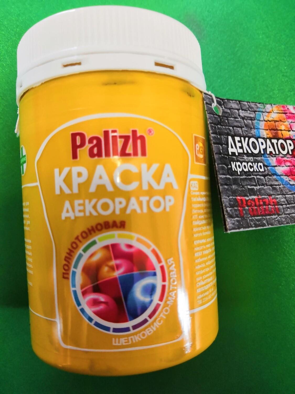 "Краска-колер акриловая ""Palizh"" 102 (Золот шар)"