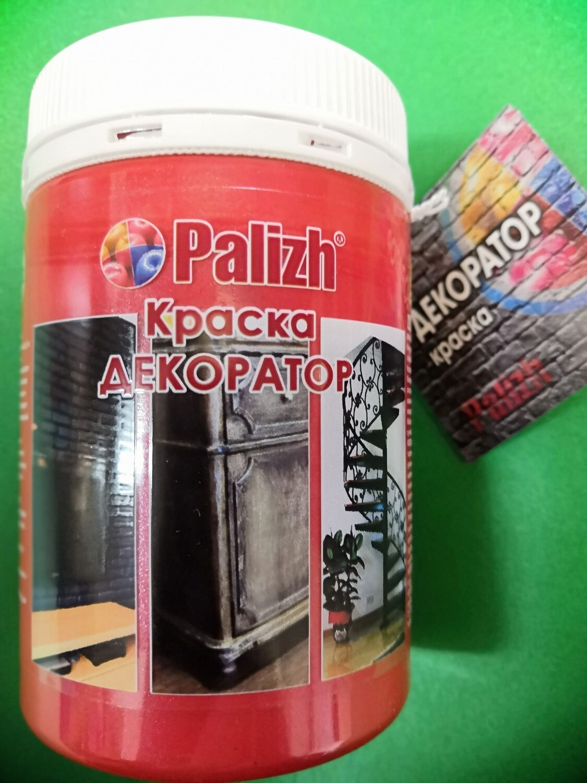 """Краска-колер акриловая """"Palizh"""" 155 (Красный коралл)"""