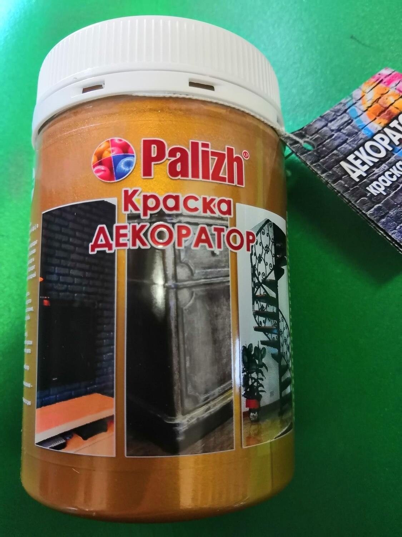 """Краска-колер акриловая """"Palizh"""" 147 (Золото перламутр)"""