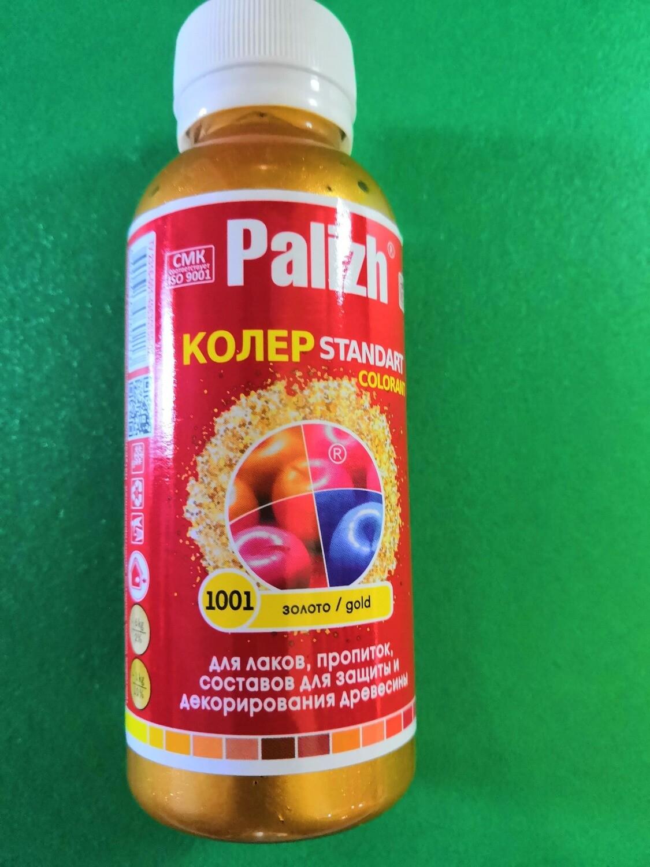 """Паста колер """"Palizh"""" 1001 (Золото)"""