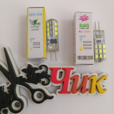 Лампочка G4 (кукуруза) светодиодная 5W 220В