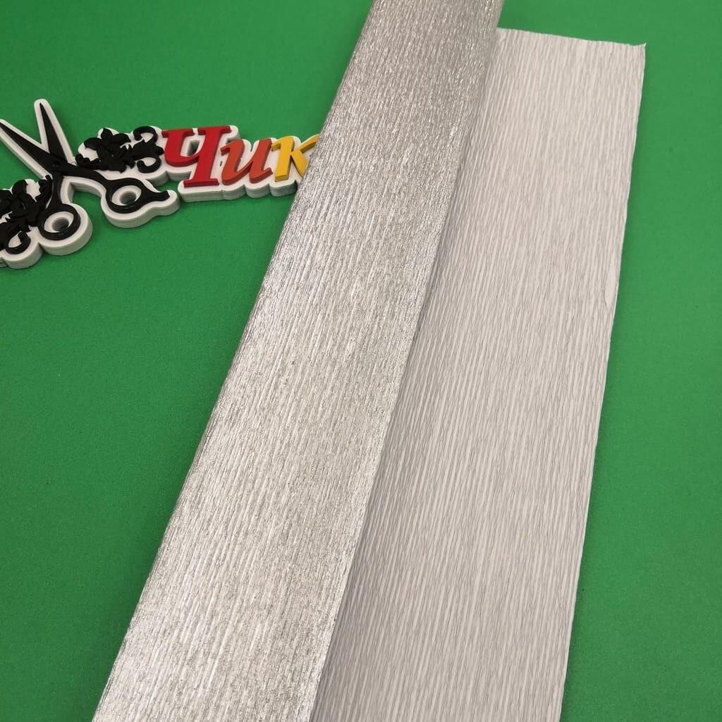 Гофрированная бумага металл 802