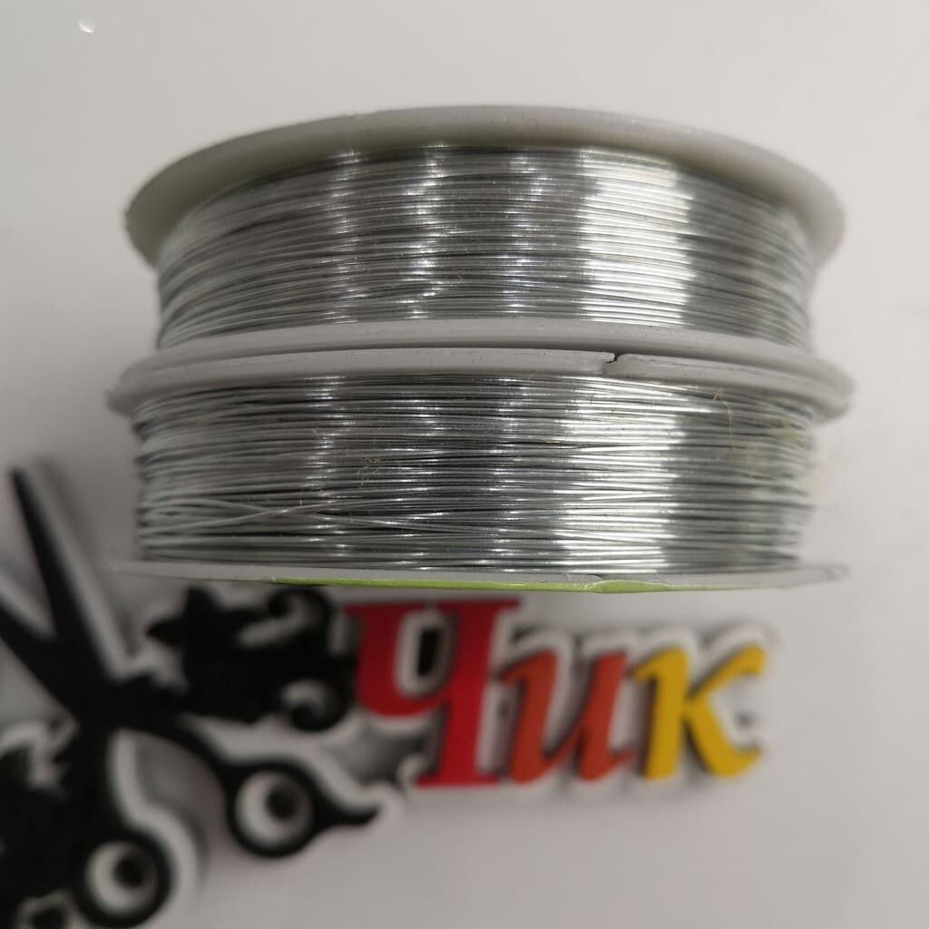 Проволока серебро 0,5мм, длина 40м