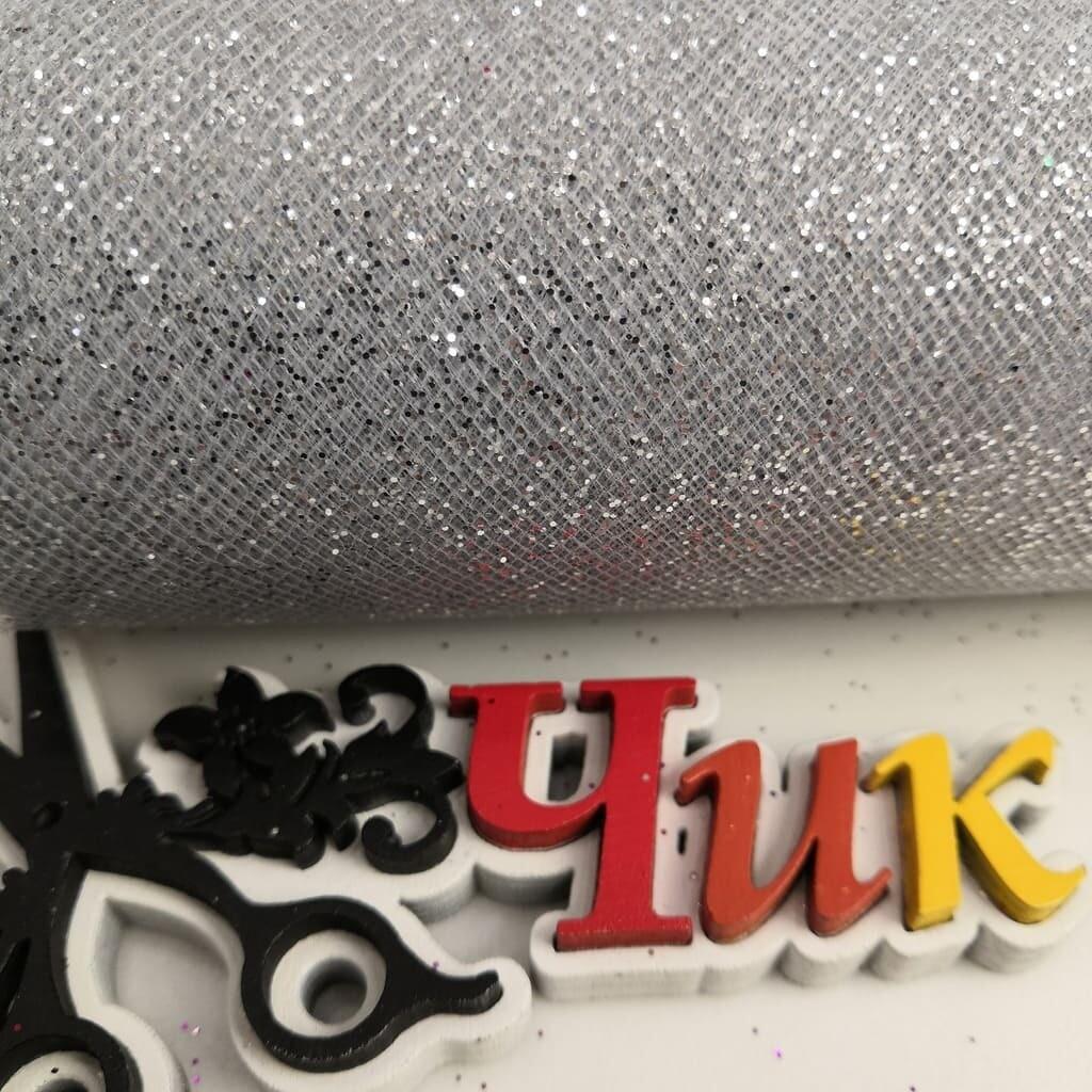 Фатин с блестками на шпульке (ширина 15 см) #11 (Серебро)