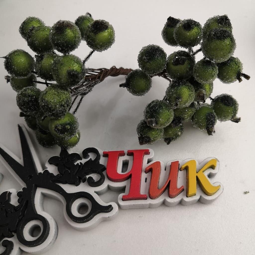 Ягоды в сахаре на проволоке (Зеленое яблоко)