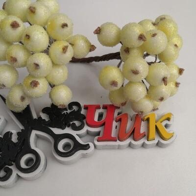 Ягоды в сахаре на проволоке (Лимонные)