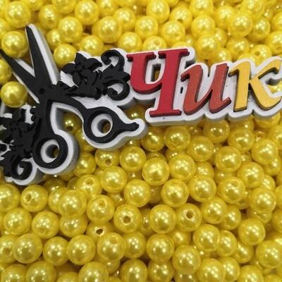Бусины 10 мм (Желтые) - 15 грамм