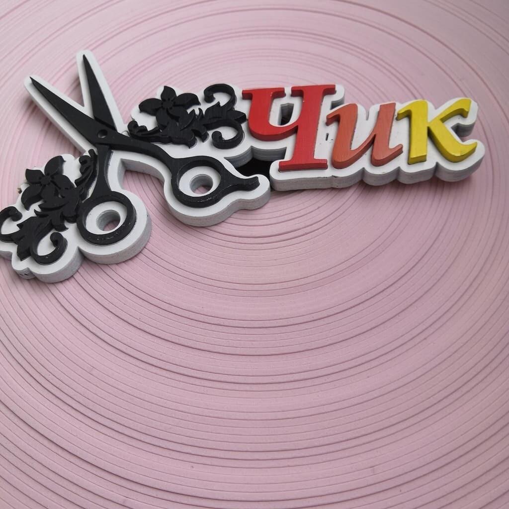 EVA ЛЮКС  2 мм в рулоне #21 (Светло-розовый) РОЗОВАЯ ПУДРА