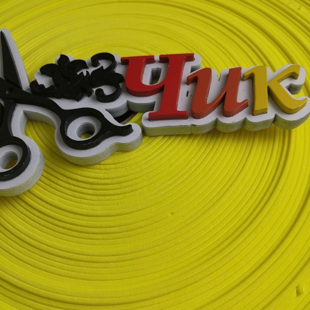 EVA ЛЮКС  2 мм в рулоне #15 (Желтый)