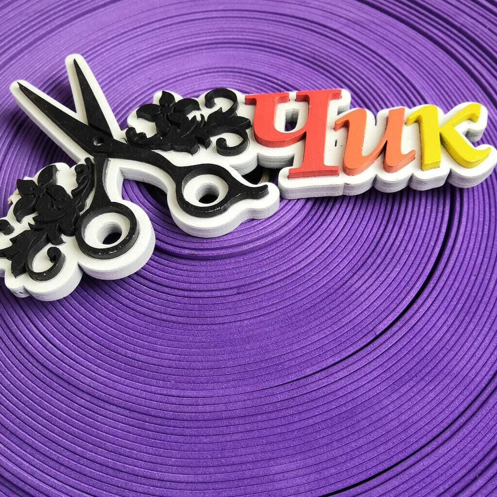EVA ЛЮКС  2 мм в рулоне #28 (Фиолетовый)