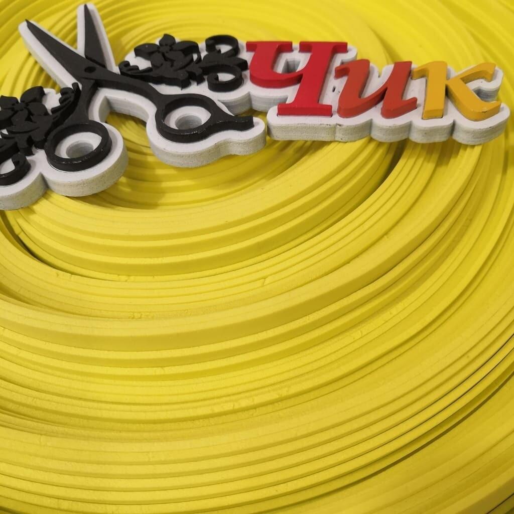 EVA СТАНДАРТ 2 мм в рулоне (Желтый)
