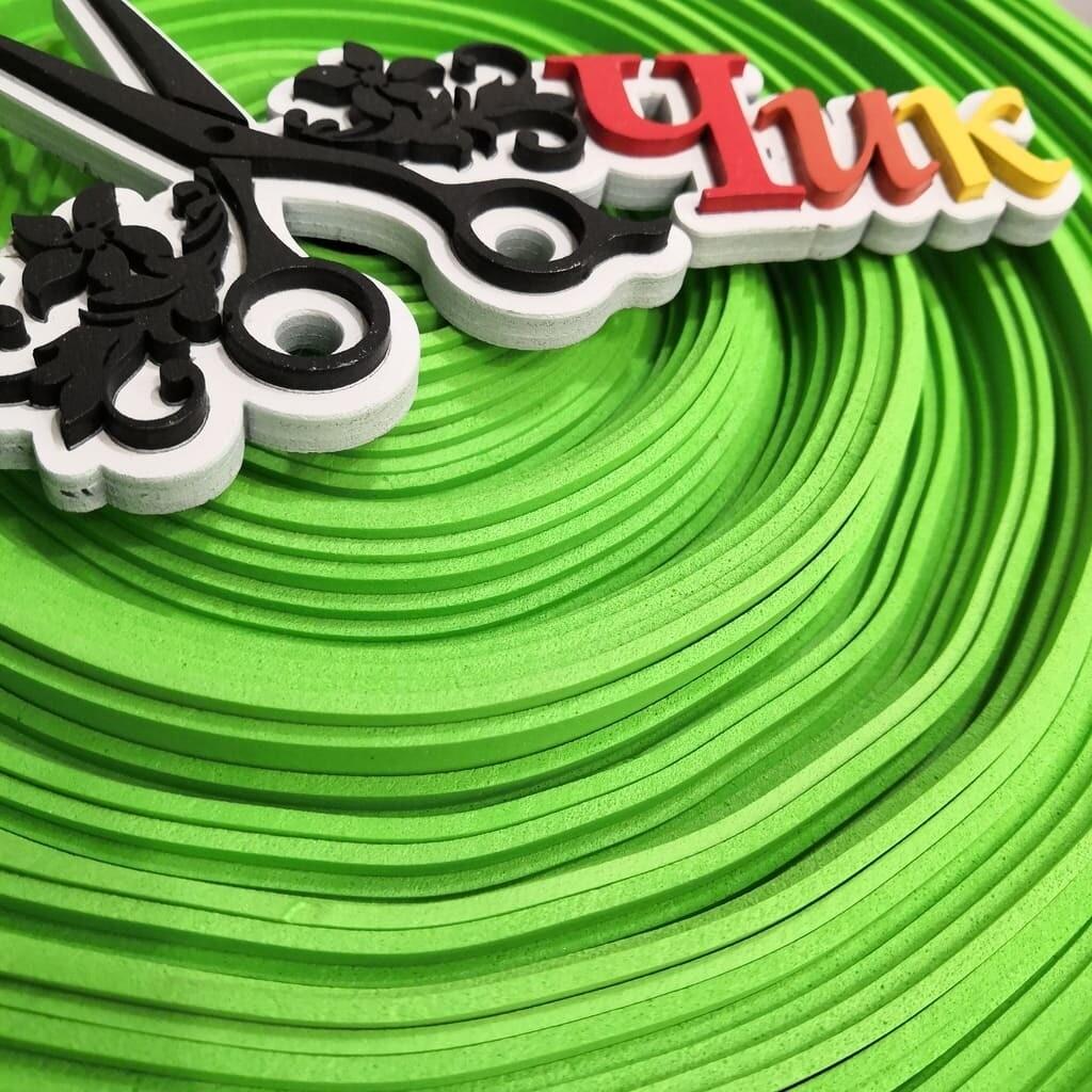 EVA СТАНДАРТ 2 мм в рулоне (Зеленое яблоко)