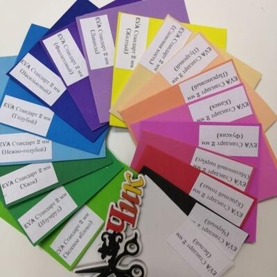 ОБРАЗЦЫ EVA Стандарт 18 цветов