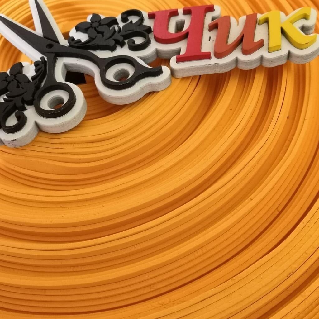 EVA СТАНДАРТ 2 мм в рулоне (Апельсин)