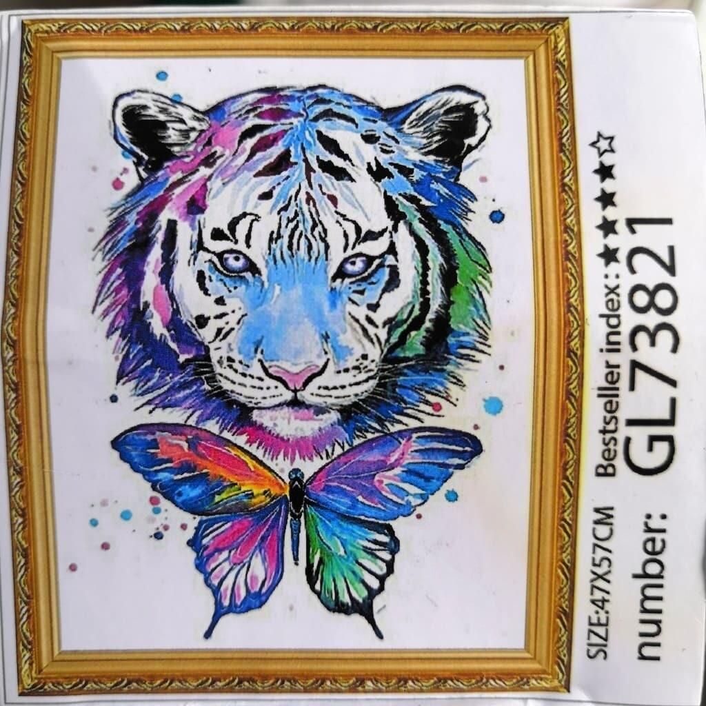 Алмазная мозаика без подрамника 40*50 см GL73821