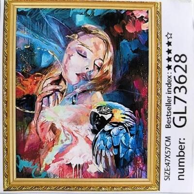 Алмазная мозаика без подрамника 40*50 см GL73628