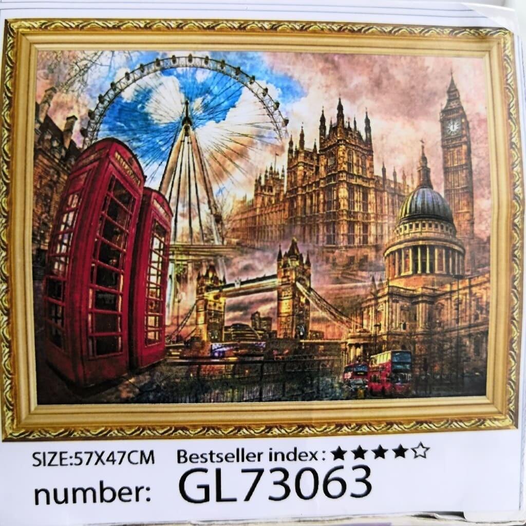 Алмазная мозаика без подрамника 50*40 см GL73063