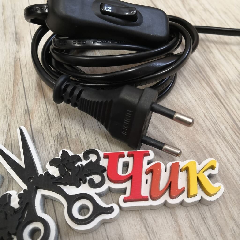 Шнур с выключателем и плоской вилкой, 1,7 метра (черный)