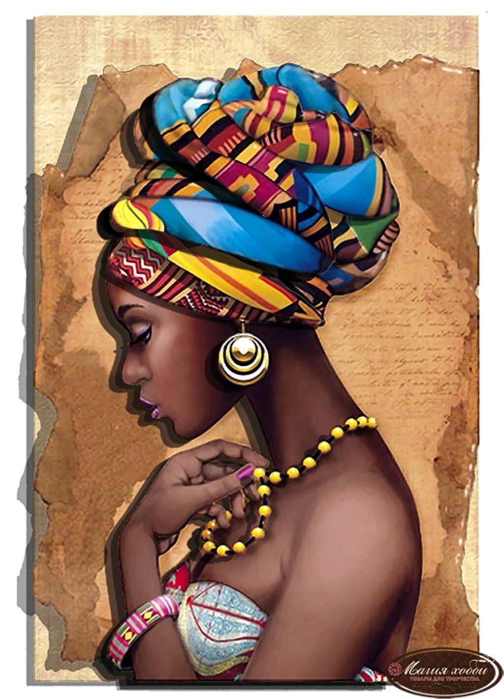 """Папертоль РТ150058 """"Африканка 1"""" 20*29см."""