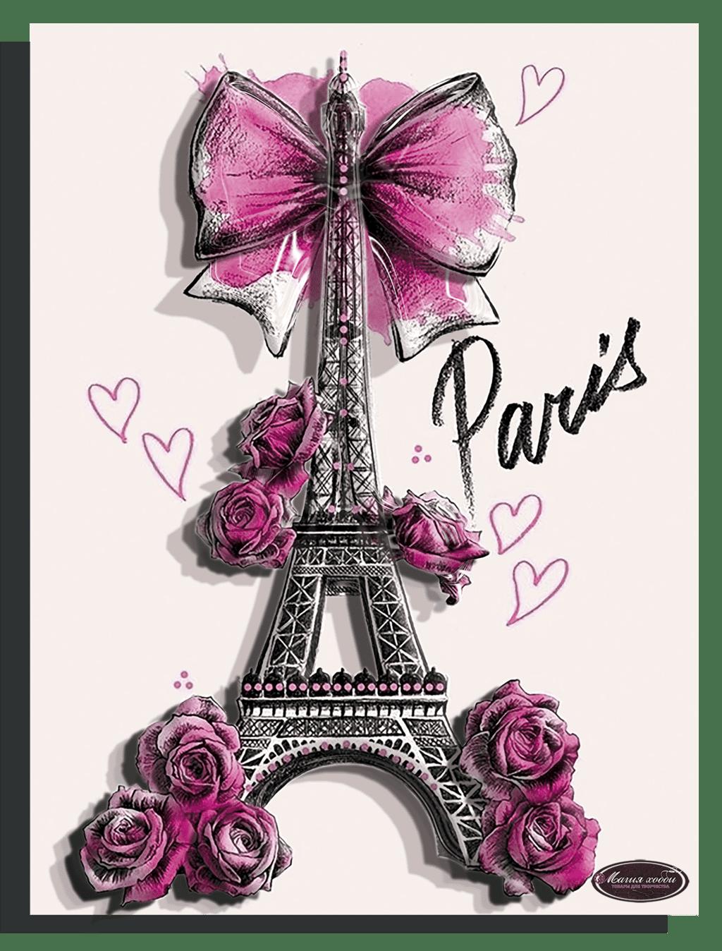 """Папертоль РТ150259 """"Из Парижа с любовью"""" 15*20см."""