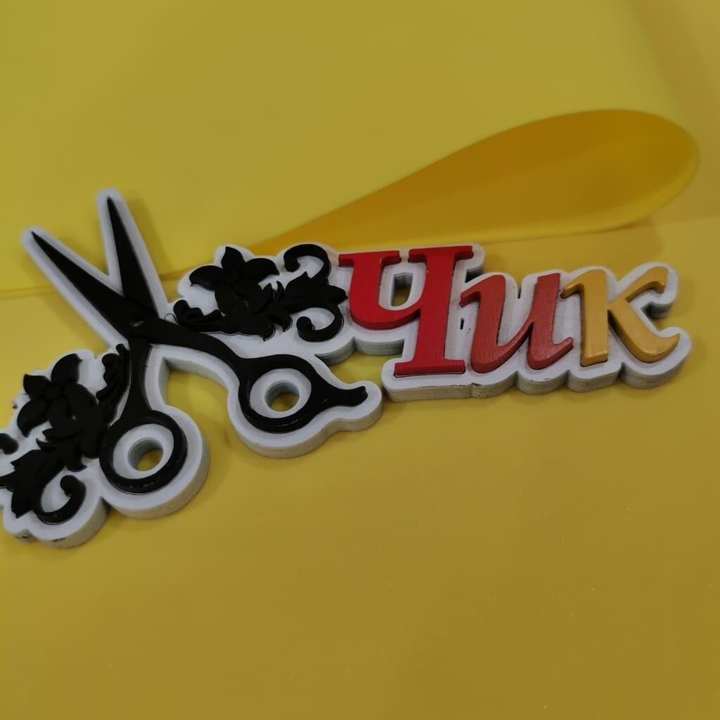 Фоамиран ЗЕФИРНЫЙ 1 мм 60х70 см #015 (Желтый)