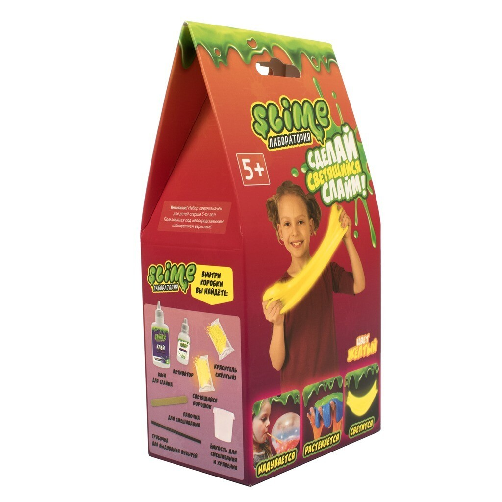 """Малый набор для девочек Slime """"Лаборатория"""",желтый, 100 гр."""