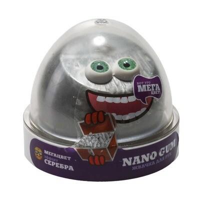 Nano Gum, эффект серебра 50 гр