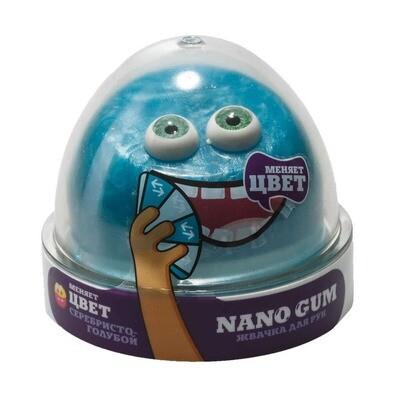 Nano Gum, меняет цвет с серебряного на голубой 50 гр